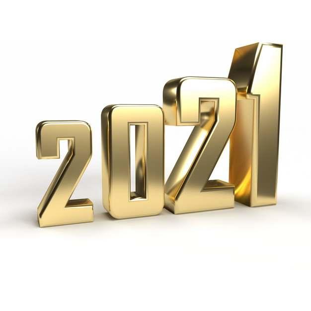 从小变大的金色金属色2021年立体字体909189免抠图片素材