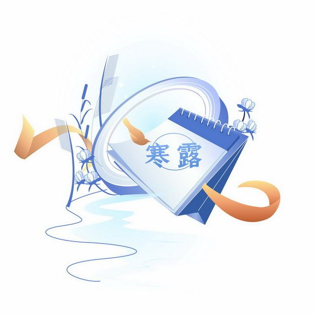 二十四节气之寒露节气插画464597图片素材