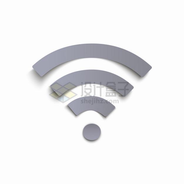 灰色的WiFi符号3D立体贴纸png图片素材 IT科技-第1张