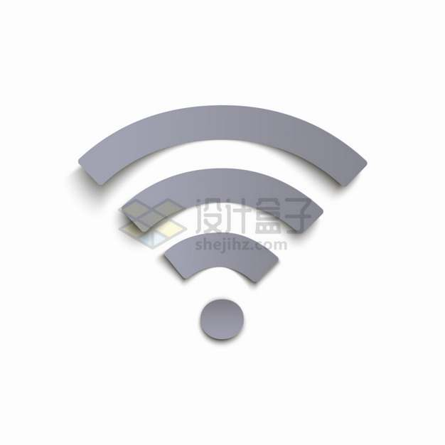 灰色的WiFi符号3D立体贴纸png图片素材