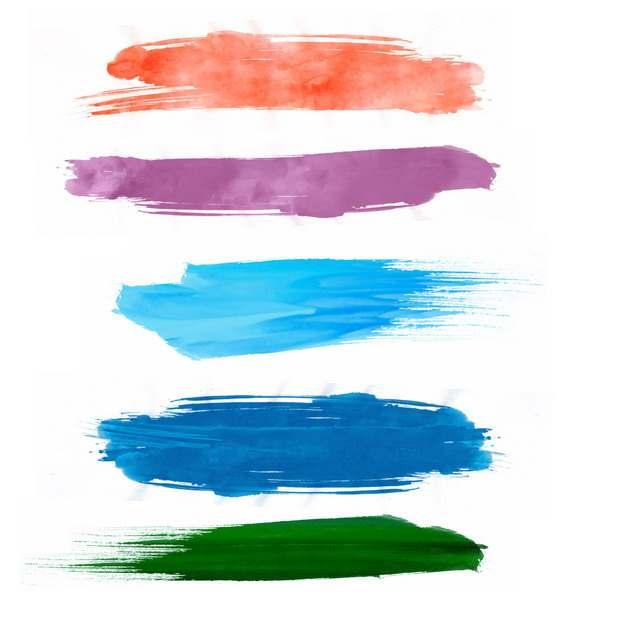 彩色涂鸦油墨水彩色块284406png图片免抠素材