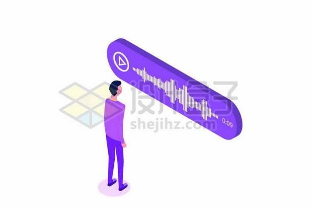 卡通年轻人使用语音识别系统348690免抠矢量图片素材