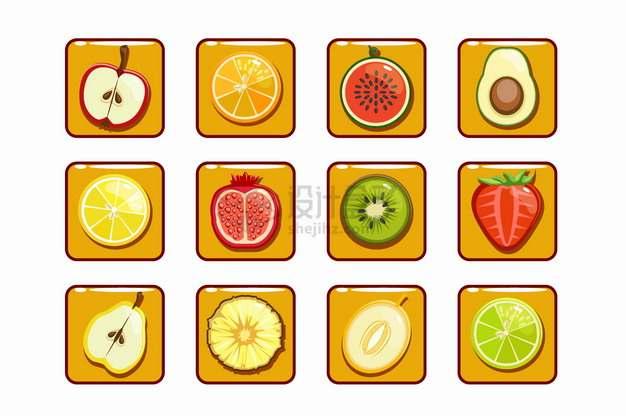 苹果橙子西瓜牛油果橘子石榴奇异果草莓梨子菠萝哈密瓜等美味水果按钮png图片素材