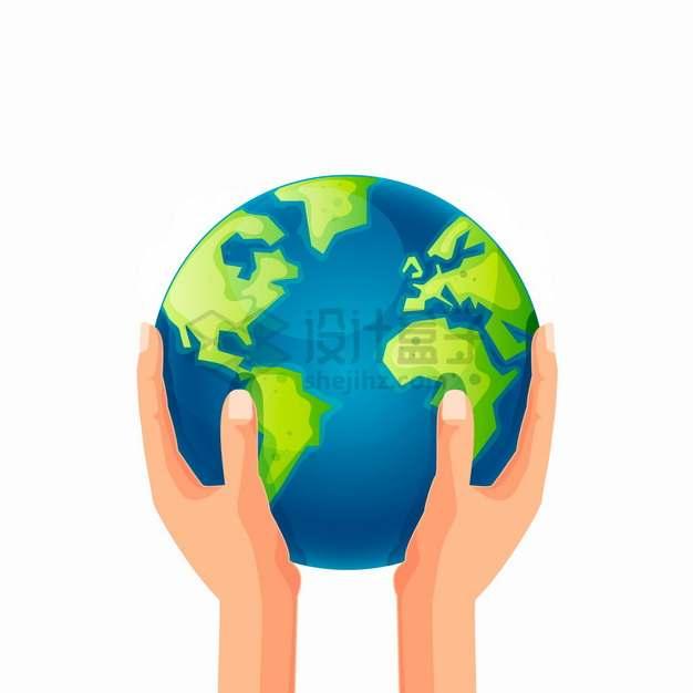 双手托住卡通地球保护地球主题插画png图片素材