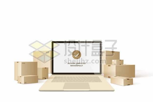 淡黄色的笔记本电脑和各种纸箱子网上购物224408png免抠图片素材