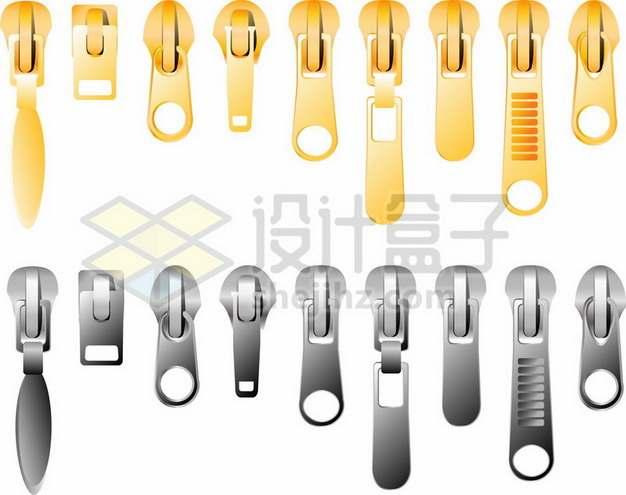 9款金色和银灰色的金属拉链头159483矢量图片免抠素材