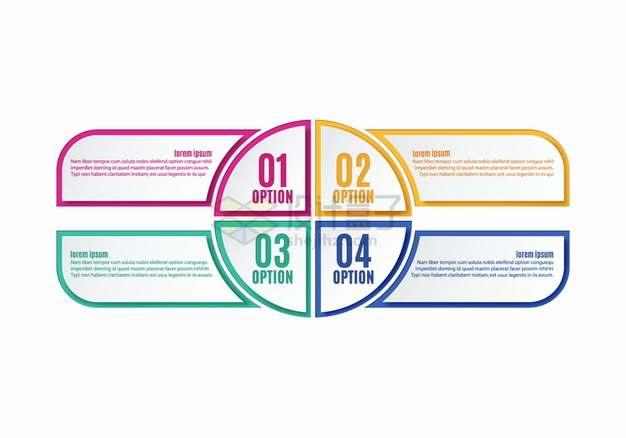 四色线条PPT信息图表png图片素材