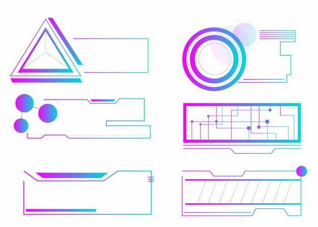 各种蓝紫色科技风格方框边框191615图片素材
