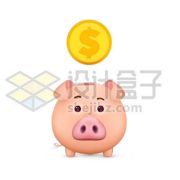 卡通小猪储钱罐和金币830273png免抠图片素材