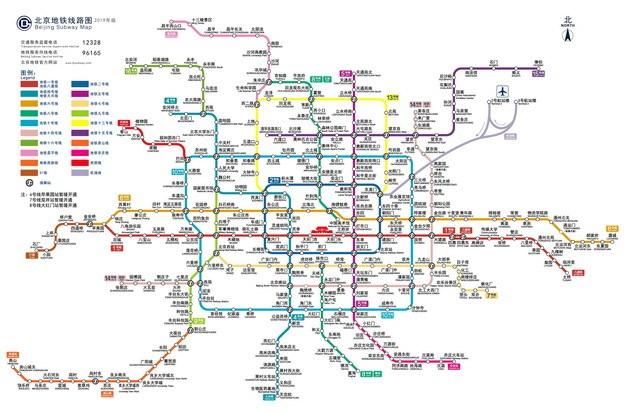 高清北京地铁线路图961905png图片免抠素材 交通运输-第1张