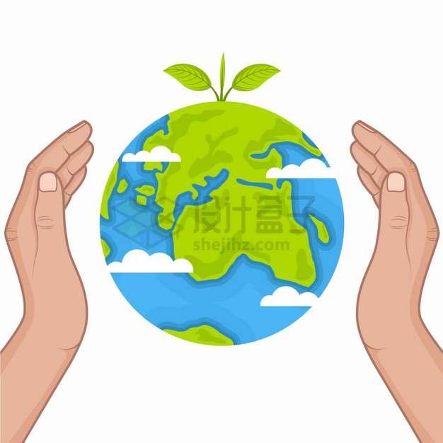 双手抱着的发芽的地球手绘插画png图片素材