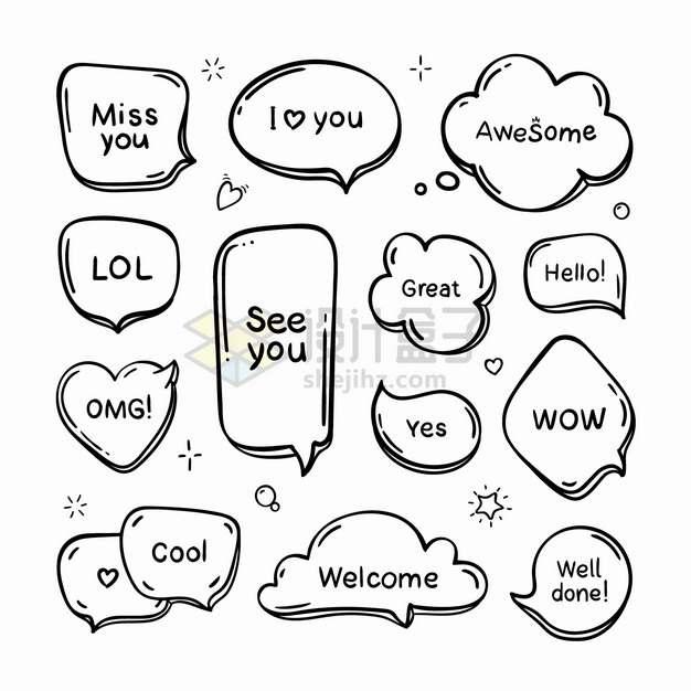 各种卡通黑色线条气泡对话框png图片素材