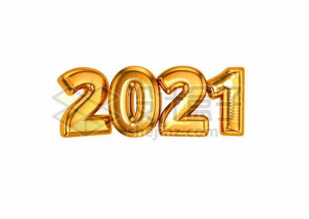 金色气球风格2021艺术字体624381免抠矢量图片素材 字体素材-第1张