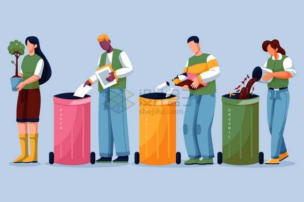 垃圾分类手抄报扔垃圾插画9534319png图片素材