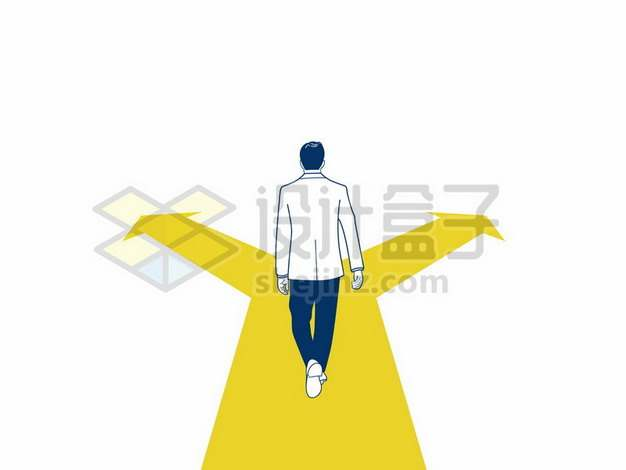 商务人士面临不同方向的箭头象征了未来的选择988997免抠矢量图片素材
