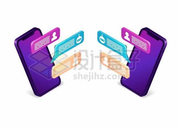 两个3D立体对话框的紫色手机178735矢量图片免抠素材