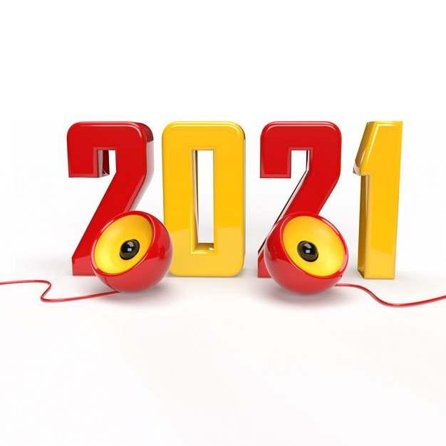 C4D风格红黄色2021年立体字体154924免抠图片素材