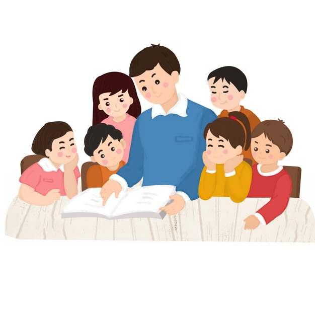 卡通老师在给学生讲解题目教师节插画248044免抠图片素材