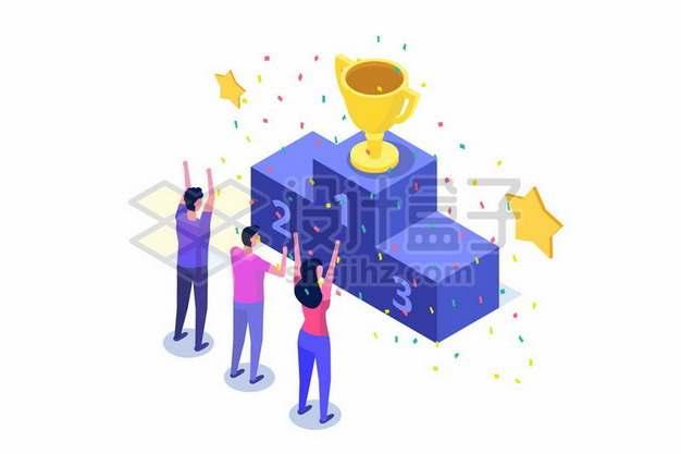 名次颁奖台上的奖杯金杯和欢呼的年轻人647019免抠矢量图片素材