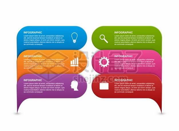 彩色对话框PPT信息图表983276免抠矢量图片素材