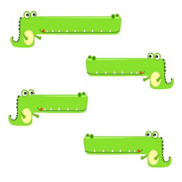 绿色卡通鳄鱼微信对话框聊天背景框372933png图片免抠素材