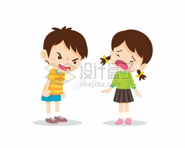 吵架的卡通小男孩和哭泣的小女孩校园霸凌675578png矢量图片素材