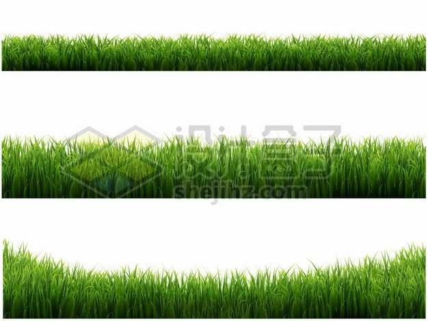 三款绿色青草坪草丛装饰767255png免抠图片素材