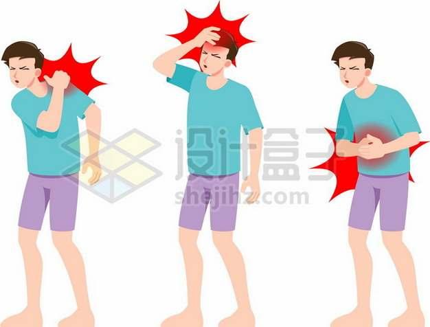 卡通男人肩膀疼头疼和肚子疼示意图907603矢量图片免抠素材