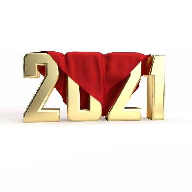 红布盖着的金色金属色2021年立体字体243305免抠图片素材