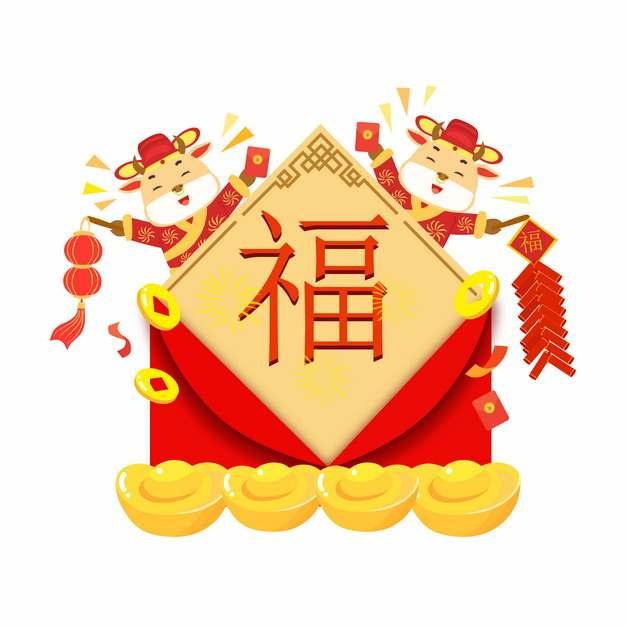 2021年牛年新年春节福字红包295199AI矢量图片素材