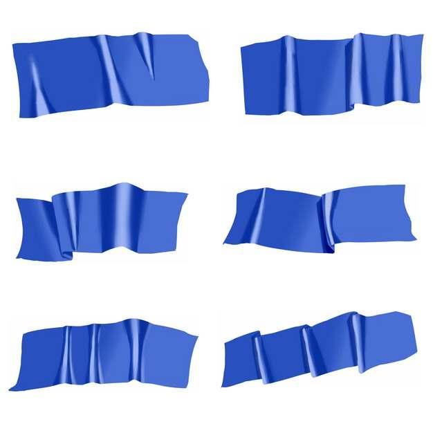 6款蓝色的纸胶带效果652019免抠图片素材
