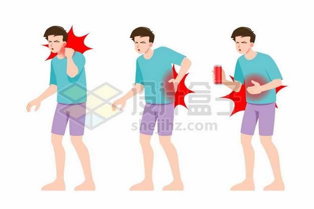 卡通男人脖子疼腰疼和肚子疼示意图533696矢量图片免抠素材