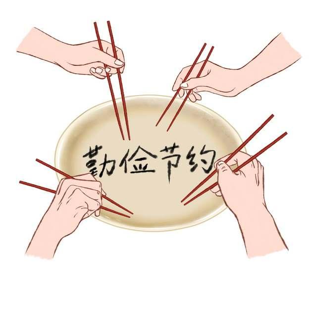 四双筷子光盘行动勤俭节约宣传插画640246png图片免抠素材