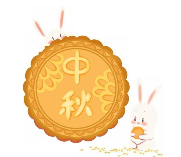 卡通玉兔和中秋节月饼美食838501免抠图片素材