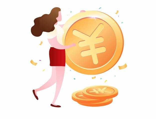 卡通女人拿着金币电商店铺元素610867AI矢量图片免抠素材