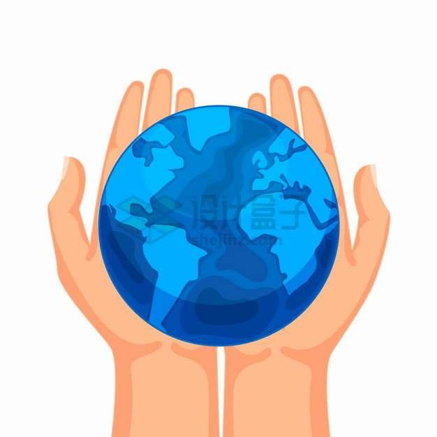 双手捧着卡通蓝色地球保护地球主题插画png图片素材