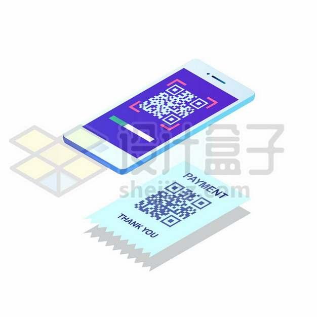 2.5D风格手机扫描识别二维码635497矢量图片免抠素材