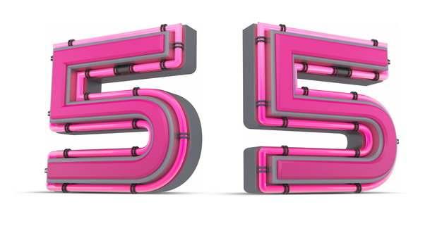 C4D风格粉红色3D立体数字五5艺术字体977965免抠图片素材