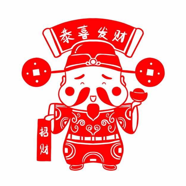 恭喜发财卡通财神红色剪纸564996png图片素材