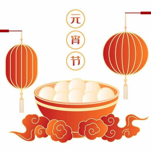 正月十五元宵节灯笼和一碗汤圆594499免抠图片
