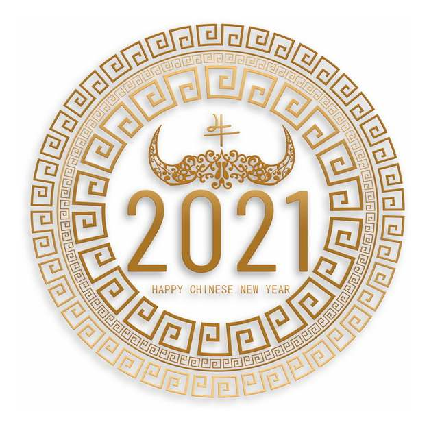 2021年中国传统风格圆环牛年金色剪纸图案172002