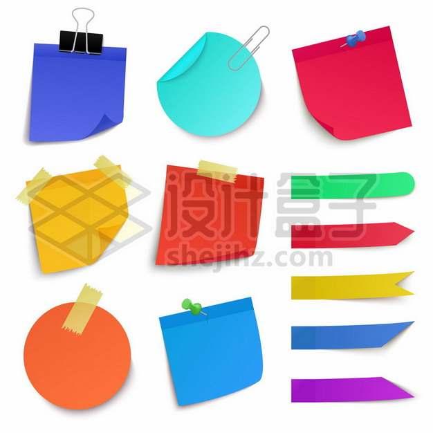 各种彩色便签纸贴纸987460图片免抠矢量素材