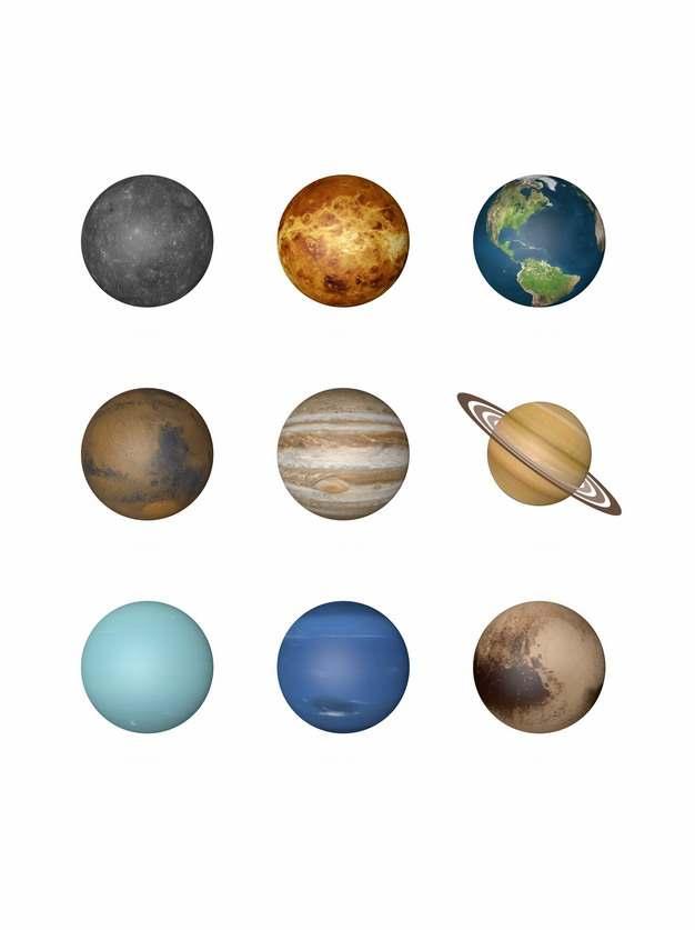 水星金星地球火星木星土星天王星海王星冥王星等太阳系九大行星260309png图片素材
