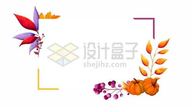 秋天彩色树叶南瓜组成的长方形文本框标题框752644图片免抠矢量素材