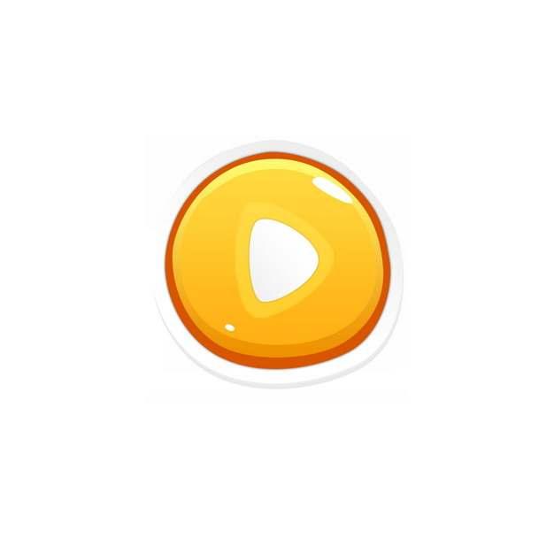 黄色卡通播放按钮886768png图片素材