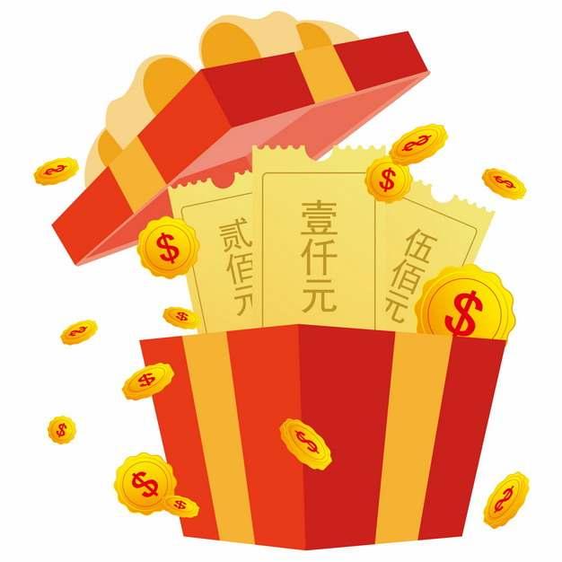 打开的红色礼物盒中的代金券大礼包878755图片素材