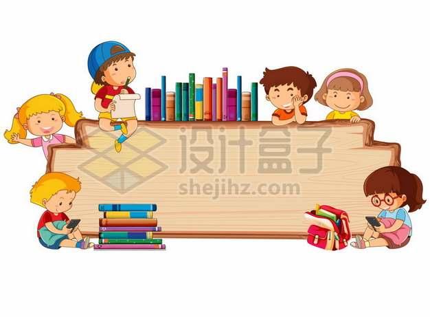 卡通儿童围着木头牌匾文本框标题框765353图片免抠矢量素材
