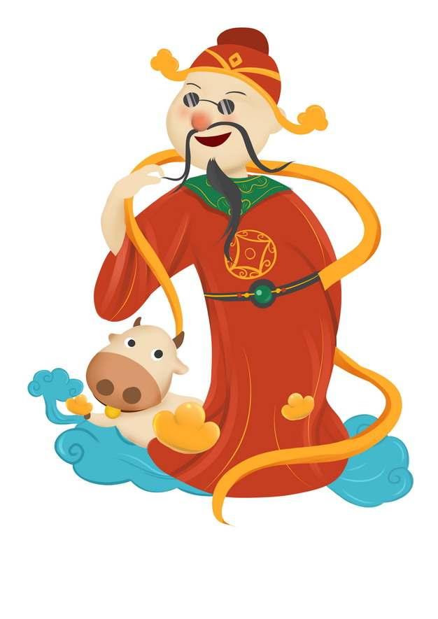 2021年牛年恭喜发财的卡通财神578182png图片素材