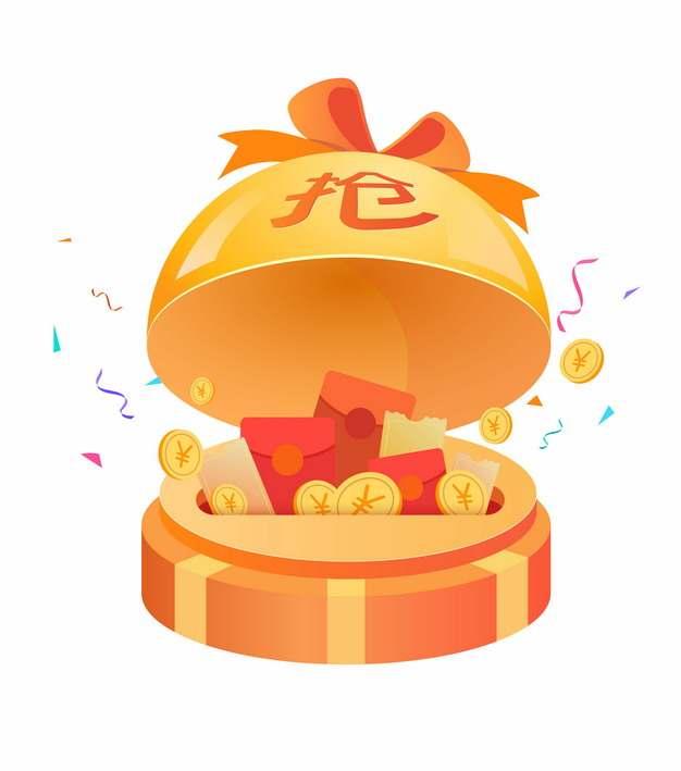 打开的金色扭蛋玩具中的金币抢红包大礼包322534图片素材