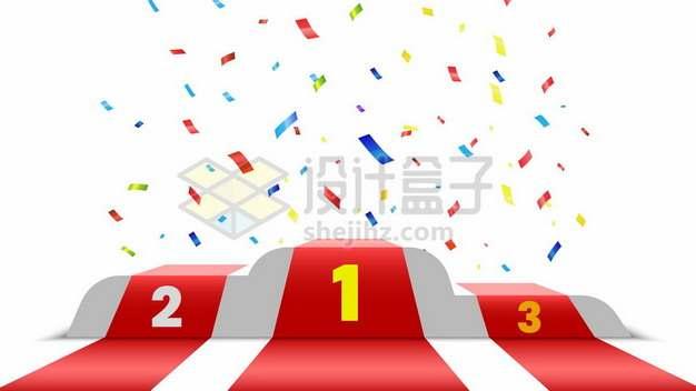 红色地毯名次颁奖台领奖台955029图片免抠矢量素材
